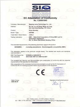 【华之航】CE证书
