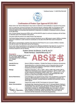 【华之航】ABS证书