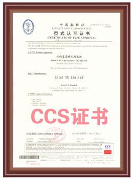 【华之航】CCS证书