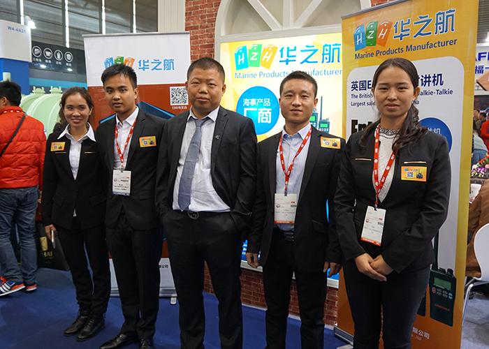 【华之航】2015上海海事展
