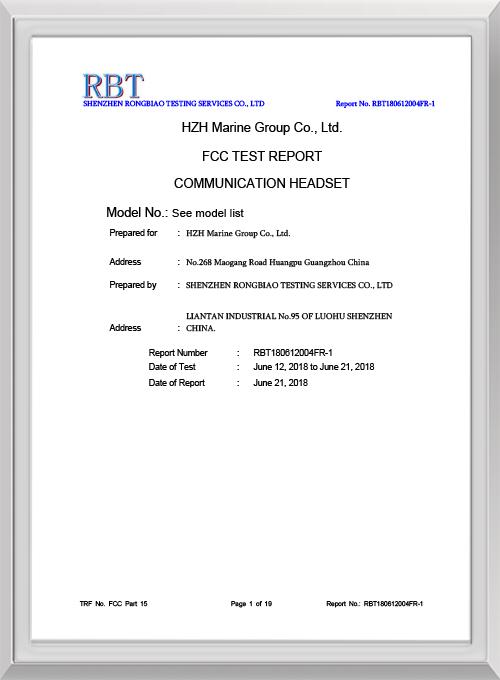 【华之航】FCC证书