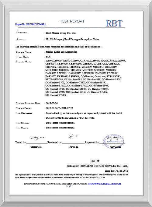 【华之航】RoHs证书