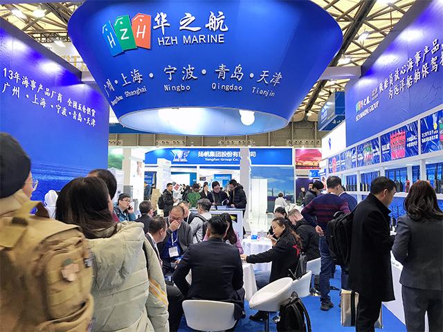 【华之航】2019上海海事展