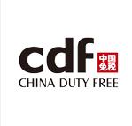 【华之航】中国免税