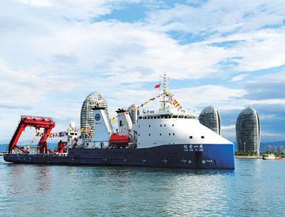 """为中国""""探索一号""""科考船提供产品和服务"""
