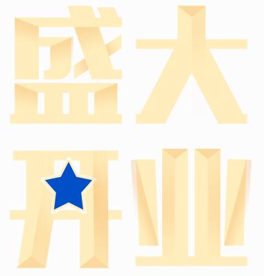 华之航青岛分公司正式成立,加速船舶行业业务拓展