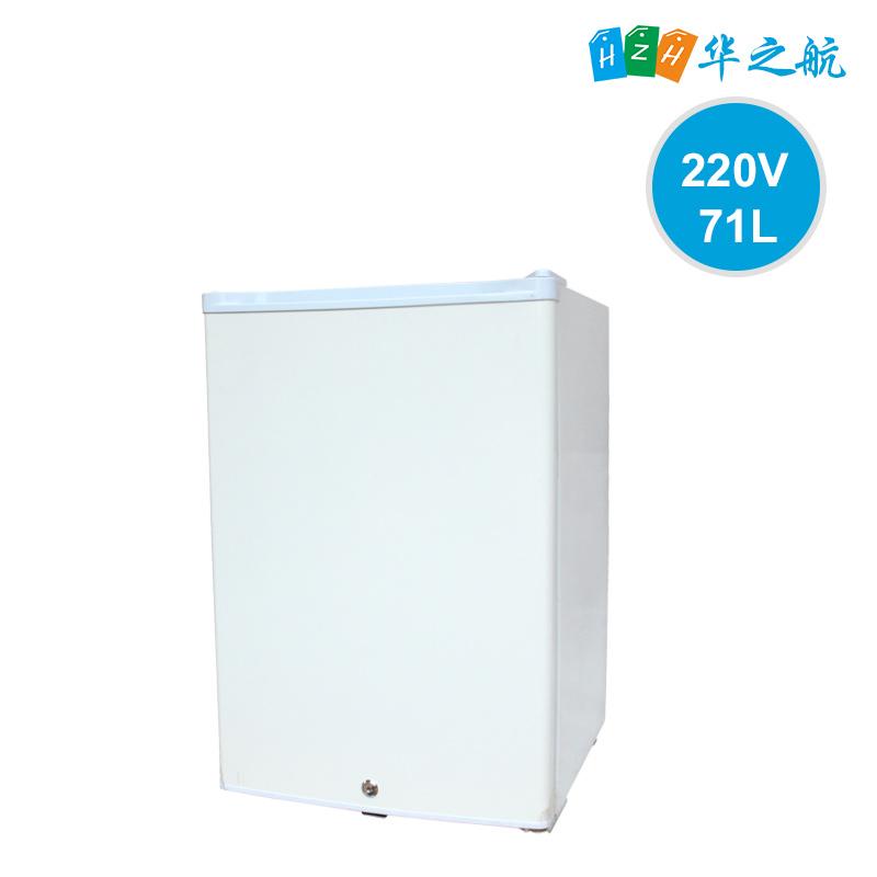 欧圣恩220V 冰箱 BC-71 TRONIC