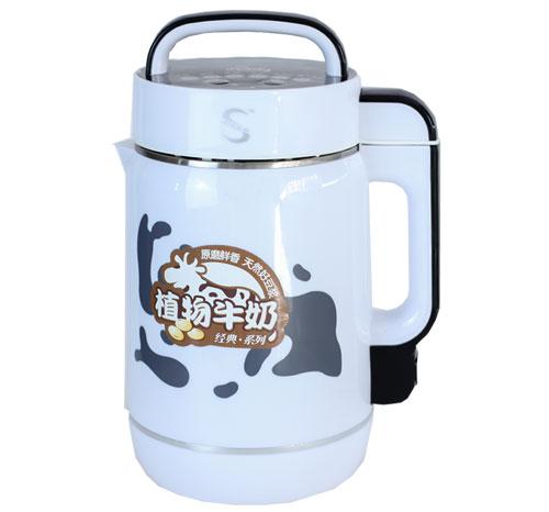 欧圣恩110V豆浆机五谷豆浆机