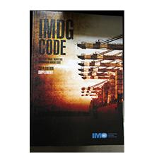 II210E:IMDG Code Supplement, 2014 Edition 国际海运危险货物规则的补充
