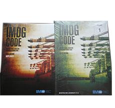 国际海运危险货物规则IJ200E:IMDG Code,(inc. Amdt 37-14)