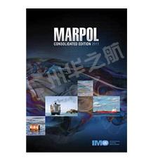 ID520E MARPOL 国际防止船舶污染公约
