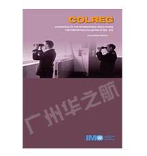 IB904E Collision Regulations Convention (COLREGS)国际海上避碰规则