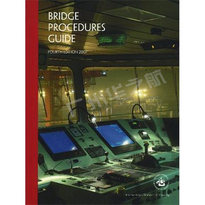 ICS01 Bridge Procedures Guide