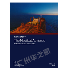 NP314 The Nautical Almanac(TSO)航海天文历