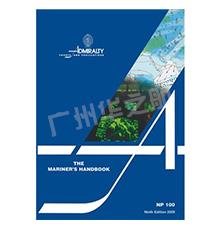 英版航海图书  海员手册NP100 THE MARINER'S Handbook  海员手册NP100