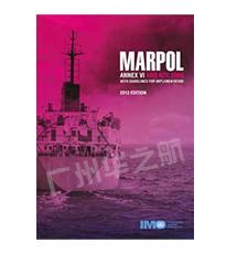 IB664E - MARPOL Annex VI MAROPL