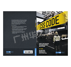 IB292E-CARGO STOWAGE AND SECURING(CSS) Code,