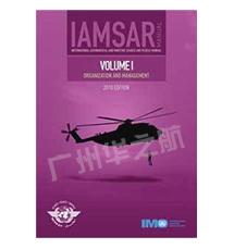 IH960E IAMSAR Manual Volume I搜救手册首册