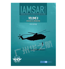 IE961E IAMSAR Manual Volume II搜救手册II