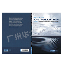 IA572E MANUAL ON OIL POLLUTION SECTION V,