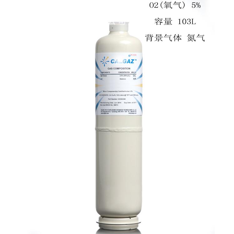 851726 6D 103L 5% O2 (氧气) N2(氮气)