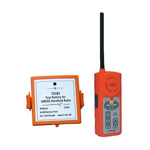英国R1双向无线电话测试电池