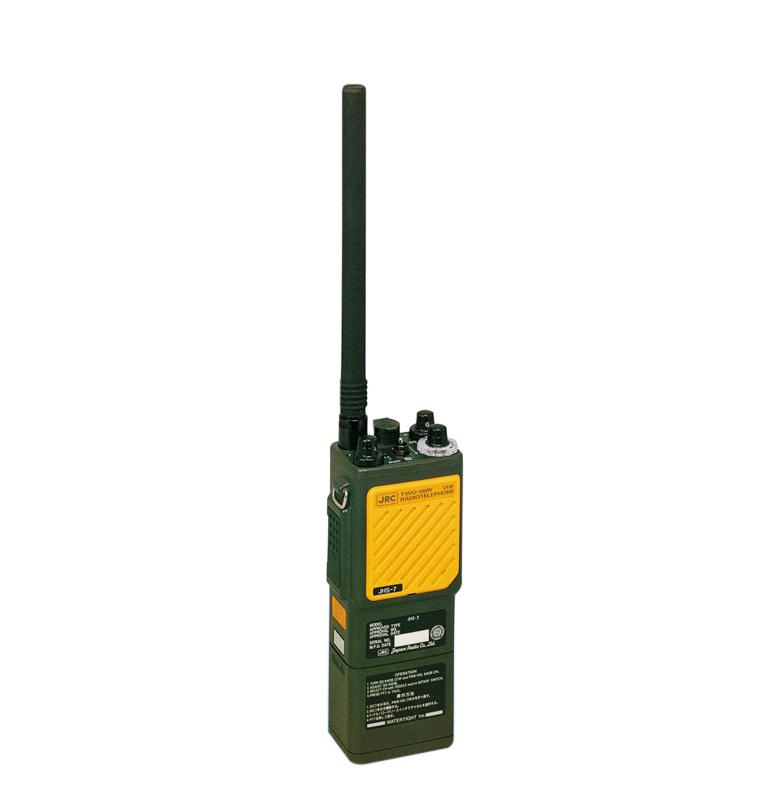 双向无线电话(救生手机)JHS-7 日本JRC