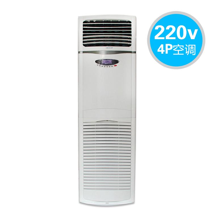 欧圣恩220V柜式空调4P 36000BTU