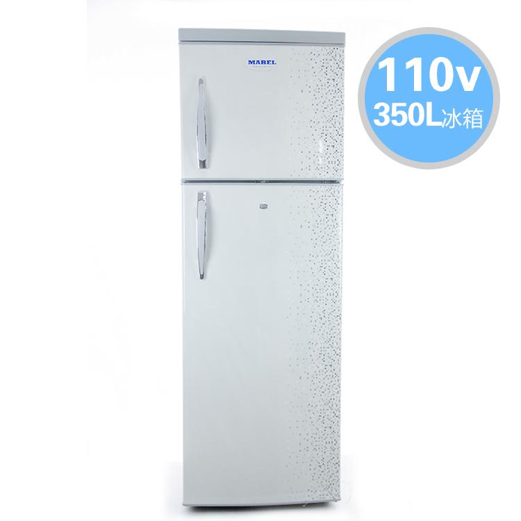 欧圣恩110V 冰箱  BCD-350 MABLE