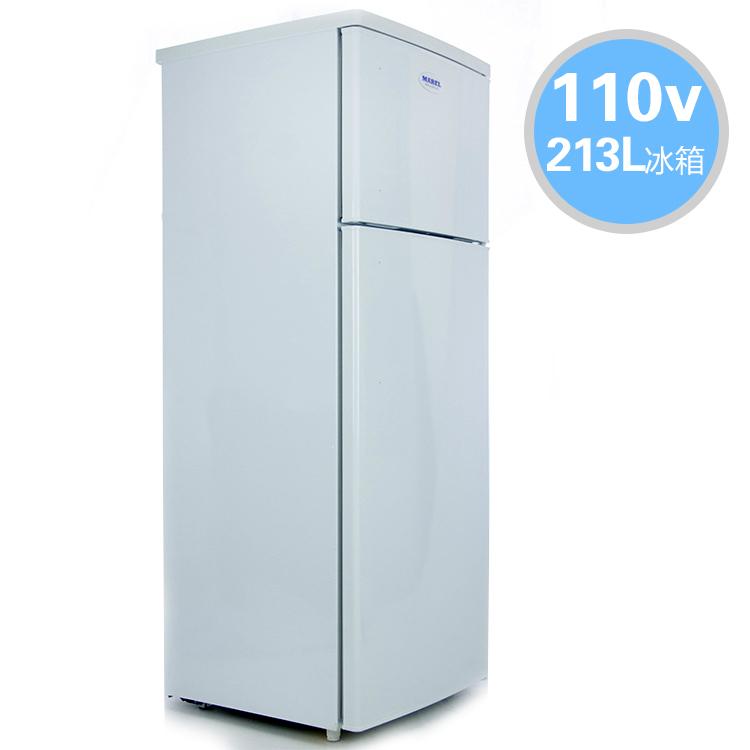 欧圣恩110V 冰箱 BCD-213 MABLE