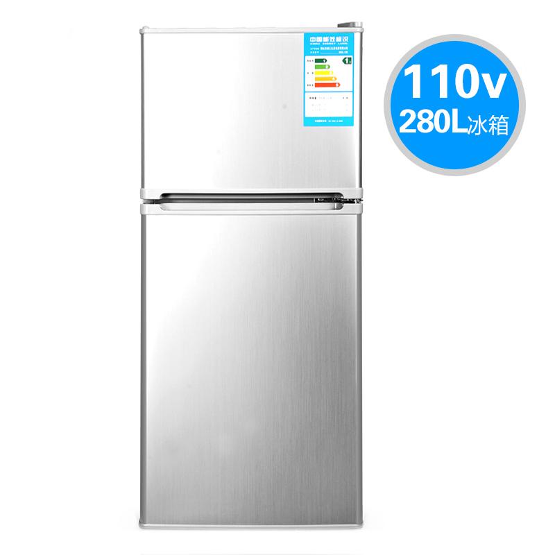 欧圣恩110V 冰箱 BCD-280 IOCEAN 280升
