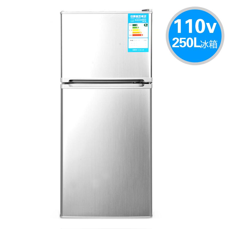 欧圣恩110V 冰箱 BCD-250 IOCEAN 250升
