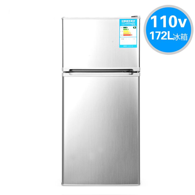 欧圣恩110V冰箱BCD-172 IOCEAN 172升
