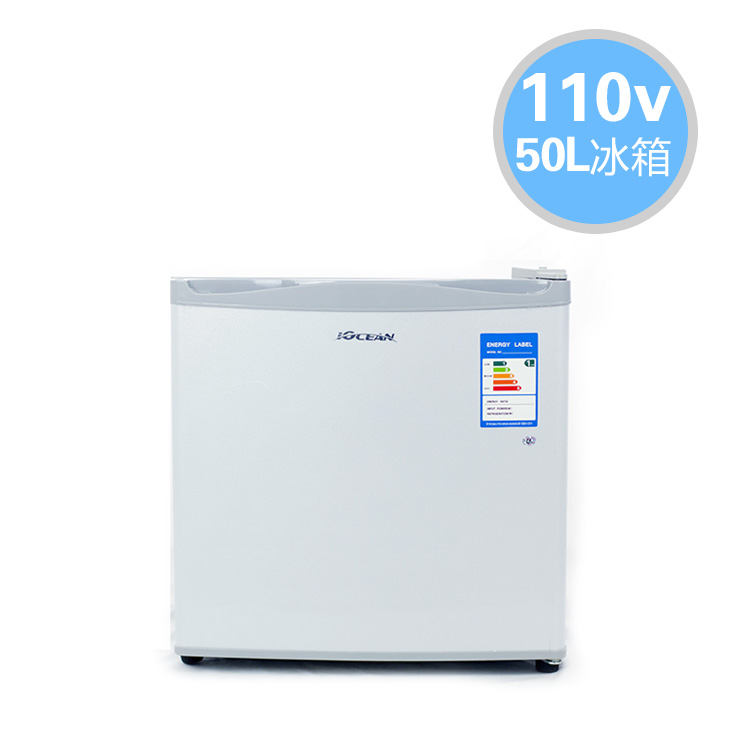 欧圣恩110V冰箱 BCD-50 IOCEAN 50升