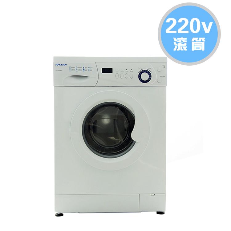 欧圣恩220V 全自动滚筒洗衣机8KG 型号IOC220-80S