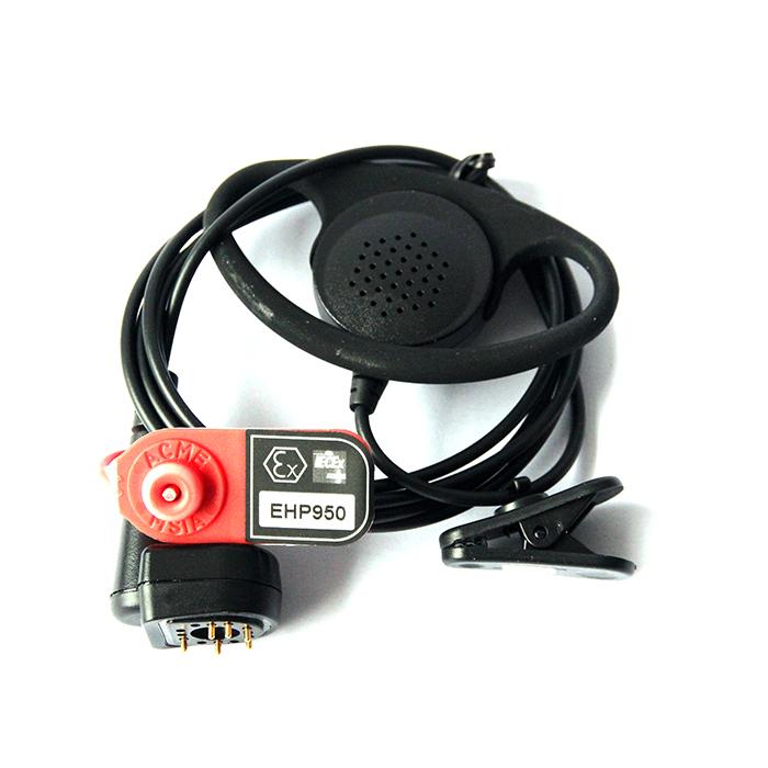 Entel 防爆手咪 EHP950 氢气防爆对讲机专用