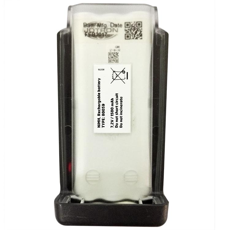 JOTRON TR20双向无线电话对讲机可充电池x-80059