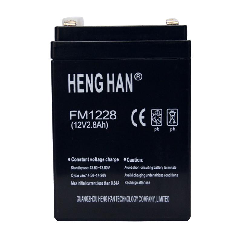 12V2.8AH船舶用蓄电池 充电电源蓄电池