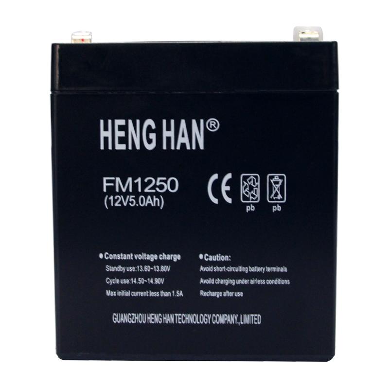 FM1250船用蓄电池12V5.0AH 充电电源蓄电池