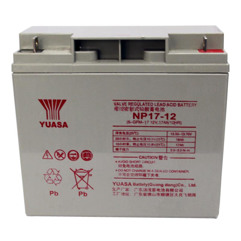 12V17AH船用蓄电池 UPS应急充电电源蓄电池