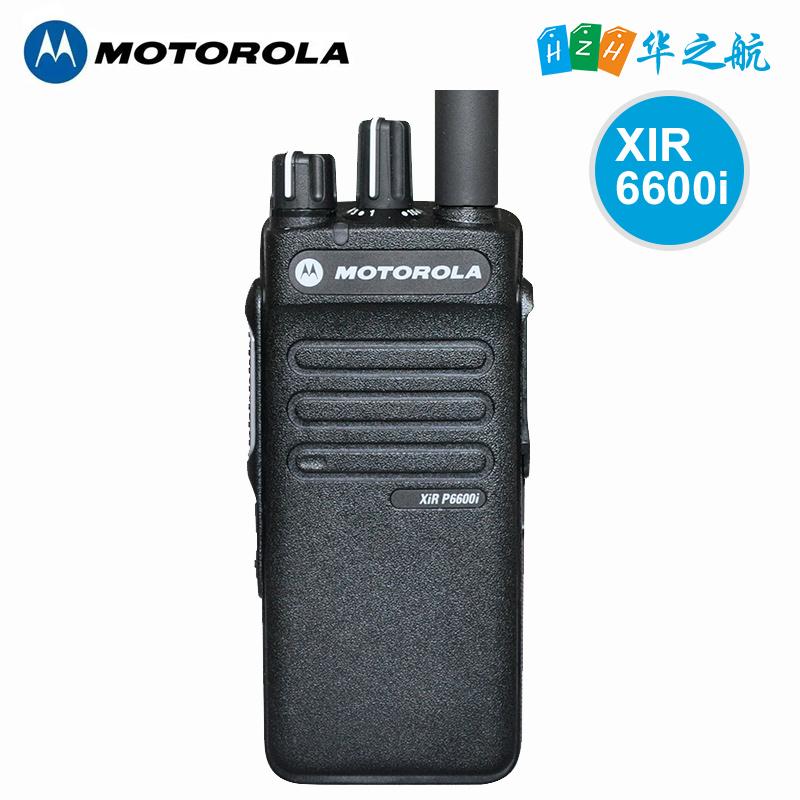 摩托罗拉数字防爆防水对讲机XIR P6600I