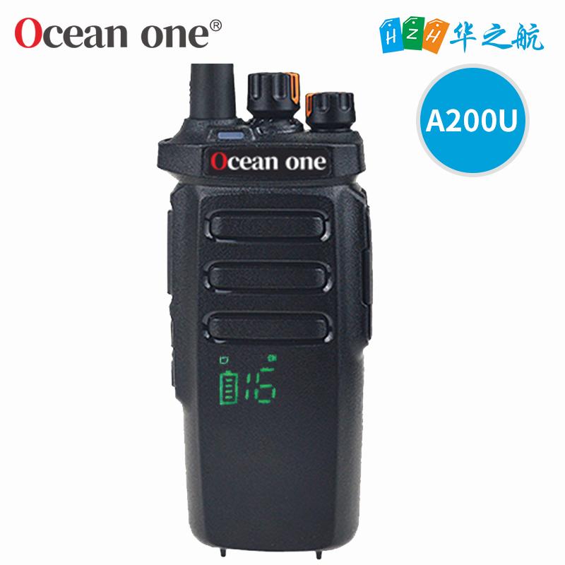 Ocean one对讲机 A200U船舶海事UHF手持对讲机