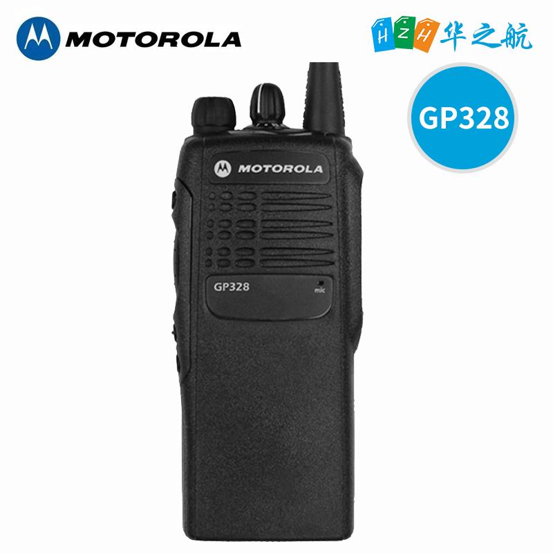 高端品牌对讲机摩托罗拉GP328防爆无线对讲机手台