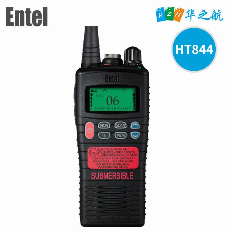 海事专用手持氢气防爆对讲机 VHF甚高频手台Entel ht844