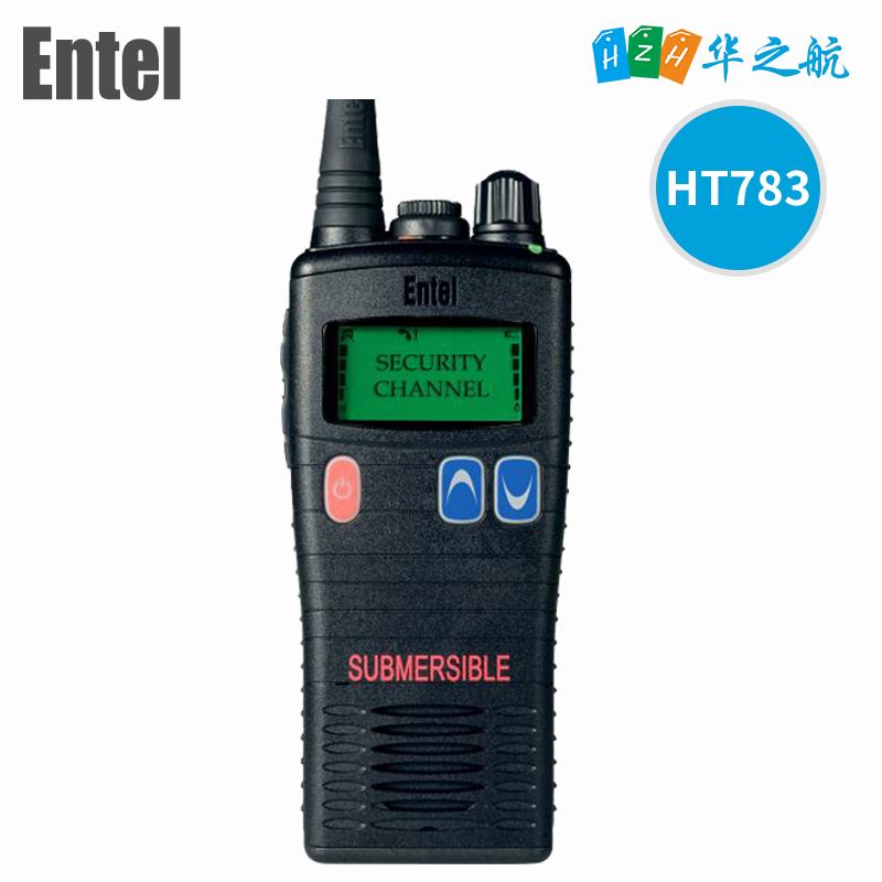 高端专业手持防水对讲机 性价比高 Entel ht783