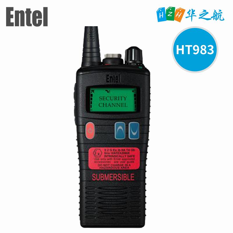 远距离对讲机10-15公里Entel ht983防爆无线手台