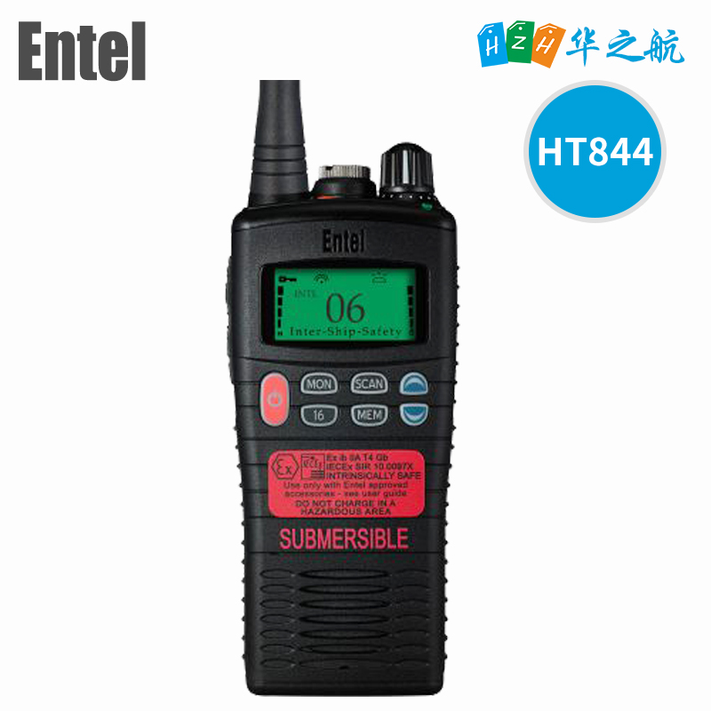 Entel 氢气防爆对讲机海事手台VHF HT844