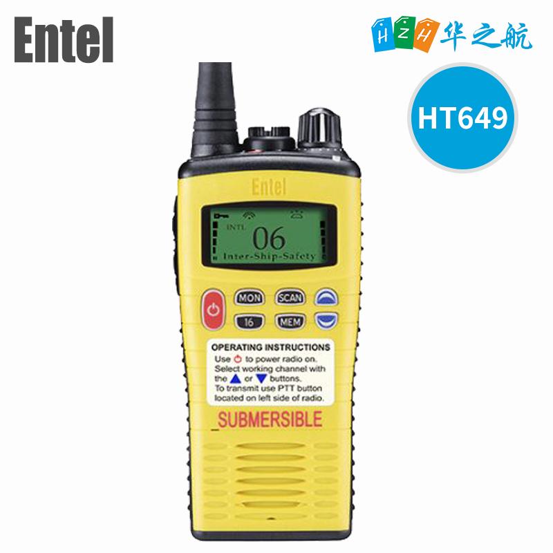 ENTEL HT649双向无线电话GMDSS救生电话