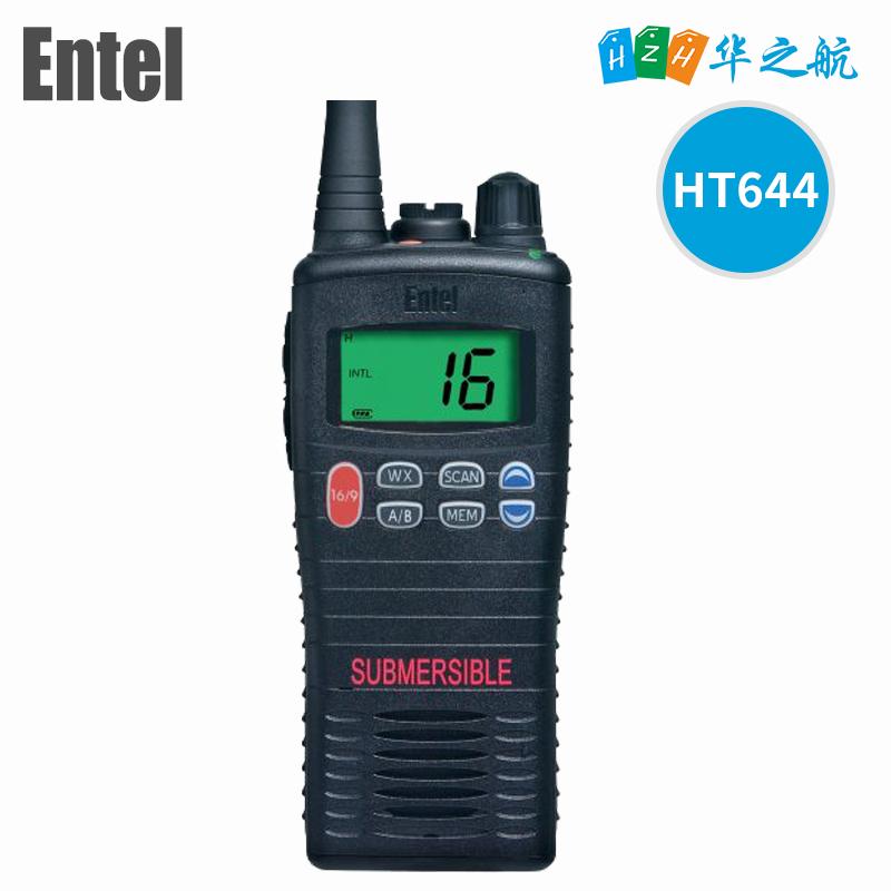 ENTEL HT644高级防水对讲机
