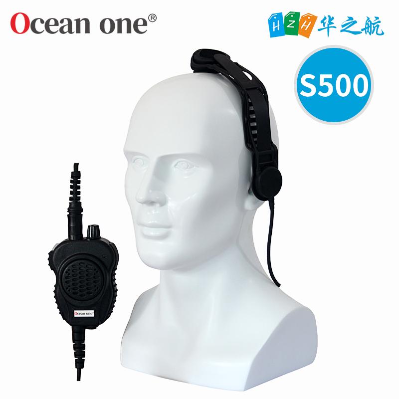 OC-Headset-S500船舶消防队防爆型对讲机头骨耳机